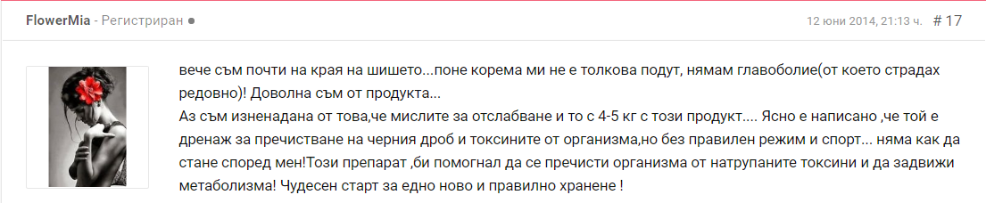 segít-e a lizin fogyni)